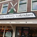 ices-13-amsterdam-022